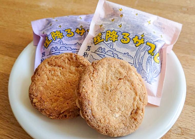 南沢菓子舗