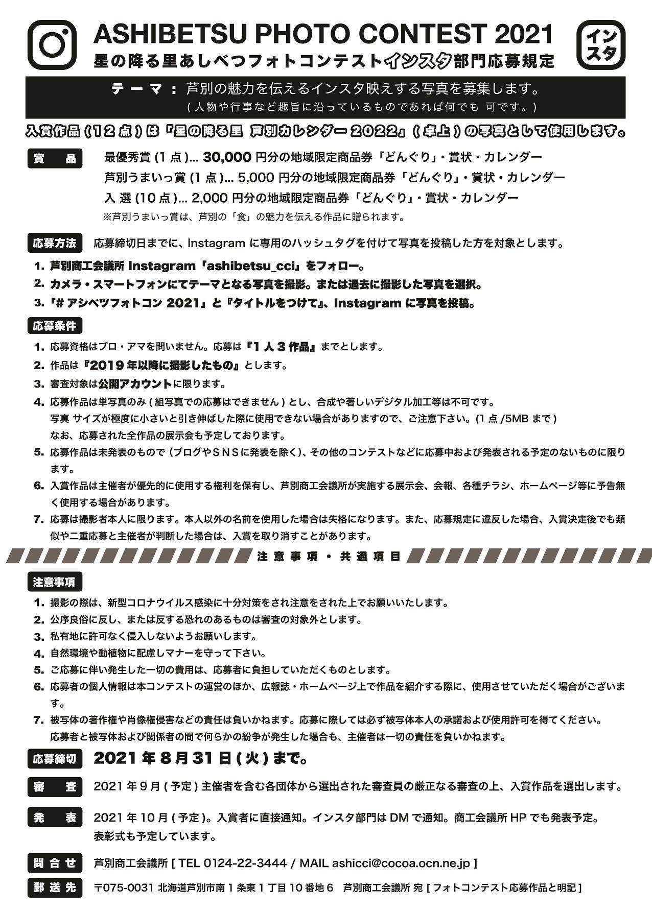 photocon3.jpg