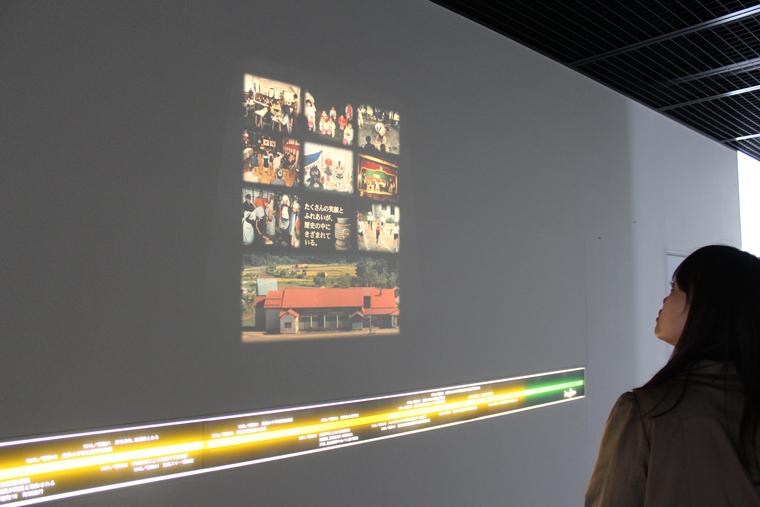 館内のパネルやプロジェクター投影等で学ぶことができます