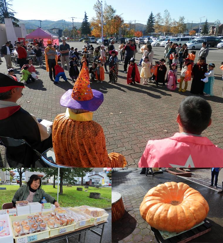 仮装大会、ガトーハウスめるも、ジャンボかぼちゃ