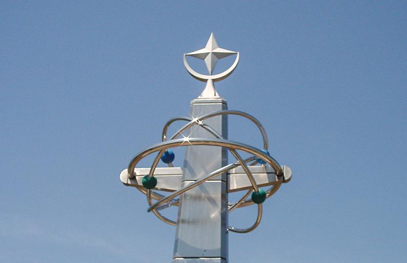 コスミックシンボルタワー