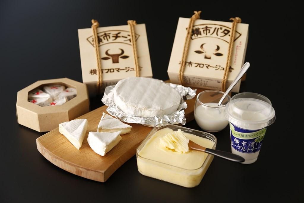 横市フロマージュ舎の乳製品