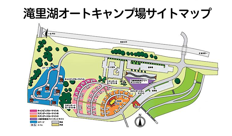 滝里湖オートキャンプ場サイトマップ